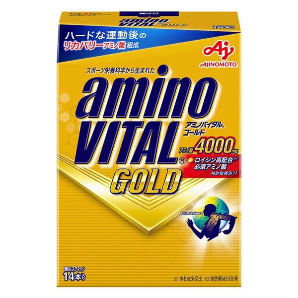 「アミノバイタル」GOLD 14本