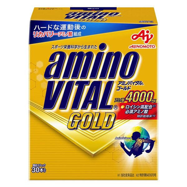「アミノバイタル」GOLD 30本