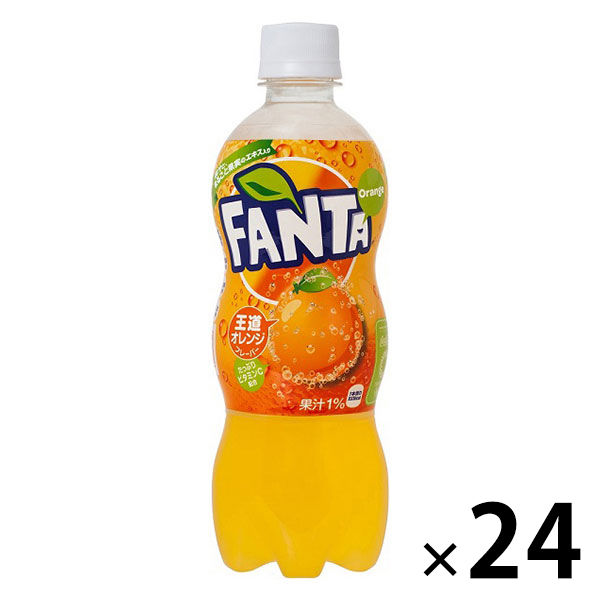 ファンタ オレンジ500ml 24本