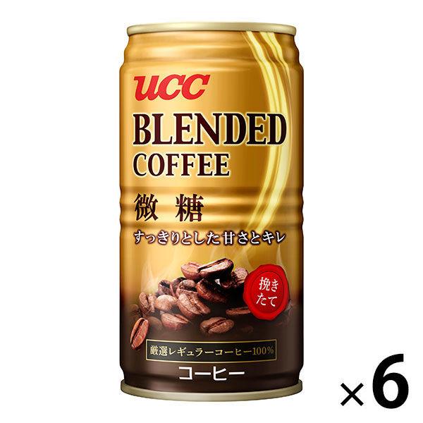 ブレンドコーヒー微糖 185g  6缶
