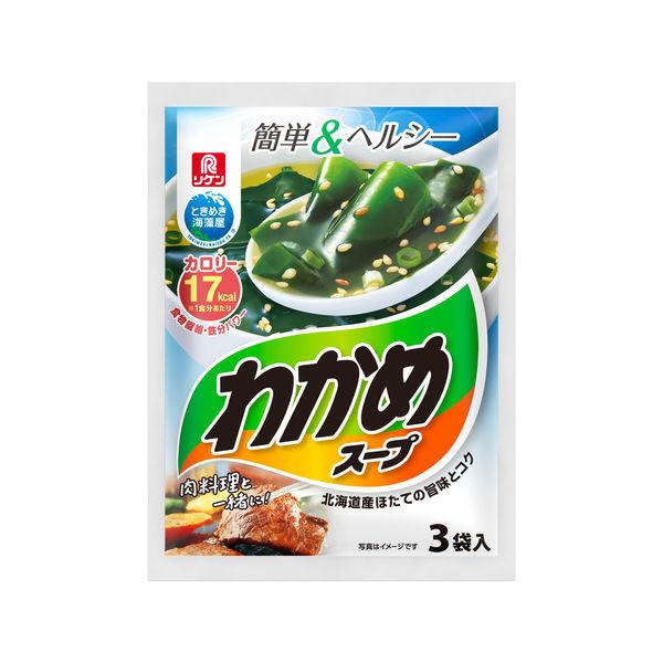 理研ビタミン わかめスープ1袋