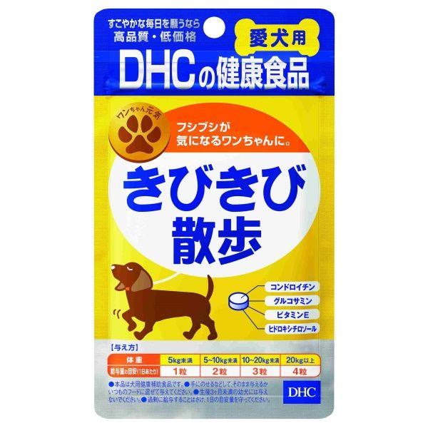 犬用 DHC きびきび散歩