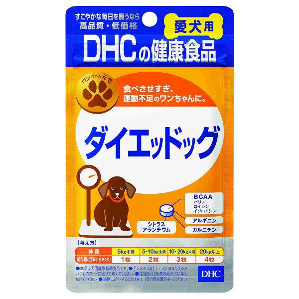 犬用 DHC ダイエッドッグ