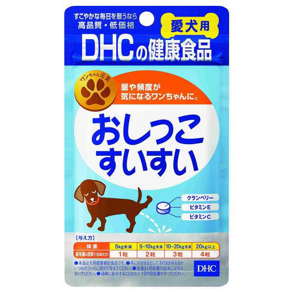 犬用 DHC おしっこすいすい