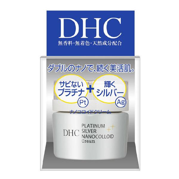 DHC プラチナクリーム(SS)