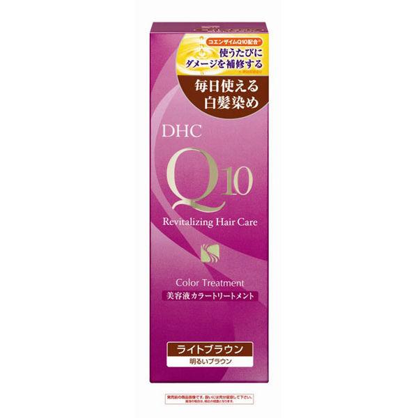 DHCQ10美容液カラー ライトブラウン