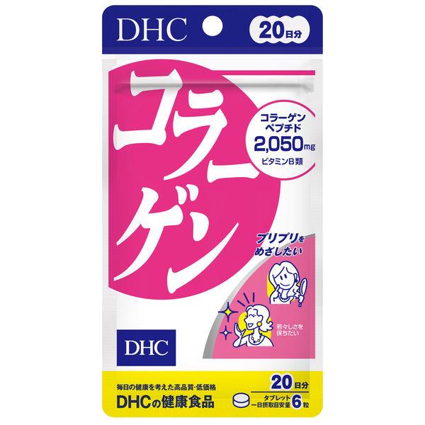 DHC コラーゲン 20日分