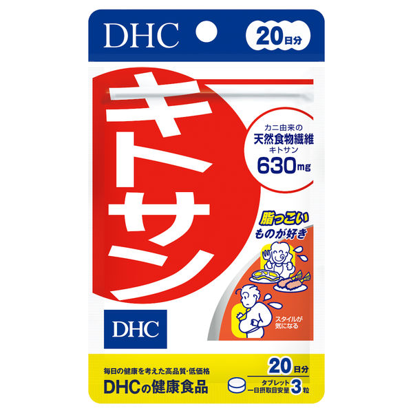DHC キトサン 20日分