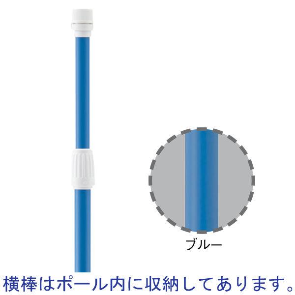のぼりポールブルー 1箱(20本入)