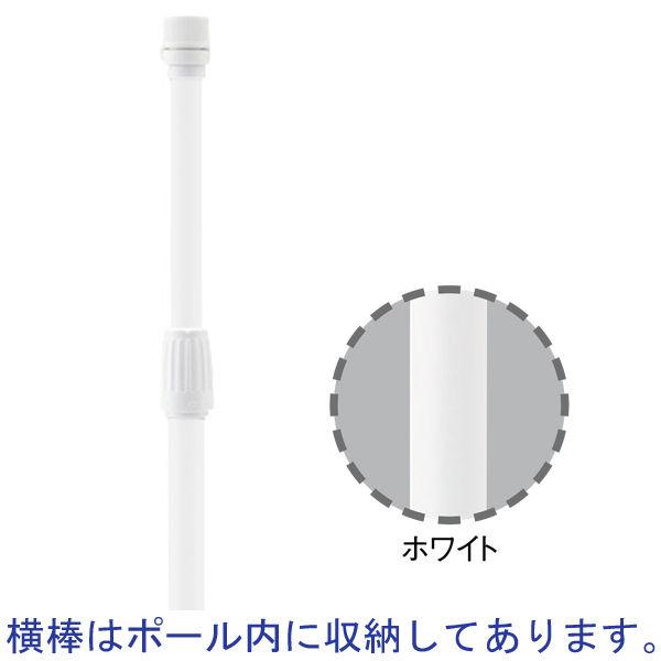 のぼりポールホワイト 1箱(20本入)
