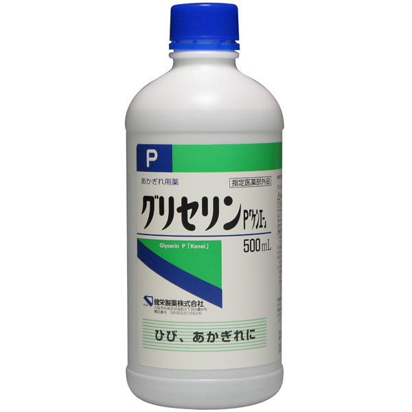グリセリン液P「ケンエー」 500mL 4987286407746 健栄製薬