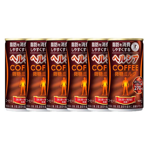 ヘルシアコーヒー 微糖ミルク 6缶