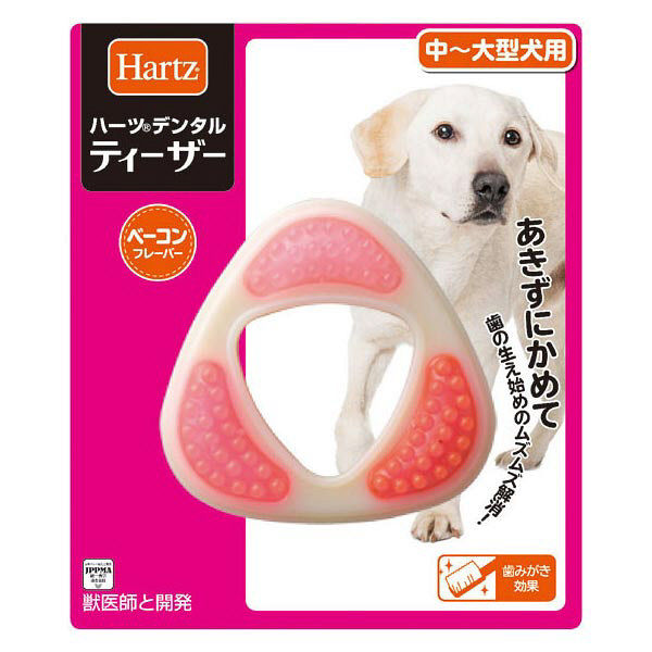 ハーツ デンタル ティーザー 中型犬~