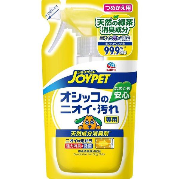 天然成分消臭剤 詰替240ml