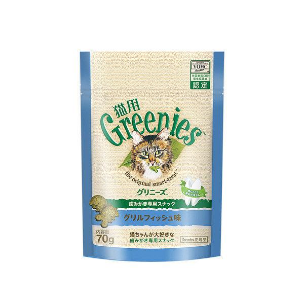 グリニーズ猫 グリルフィッシュ味 70g