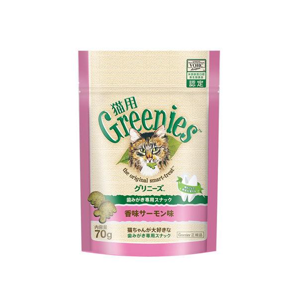 グリニーズ猫 香味サーモン味 70g