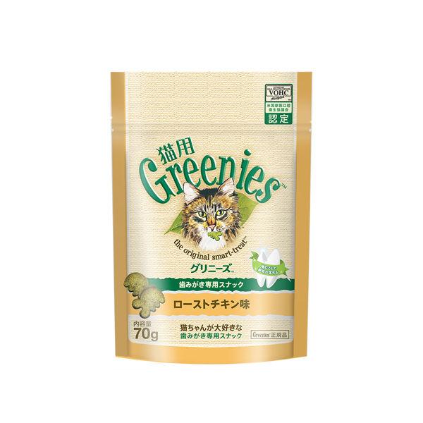 グリニーズ猫 ローストチキン味 70g