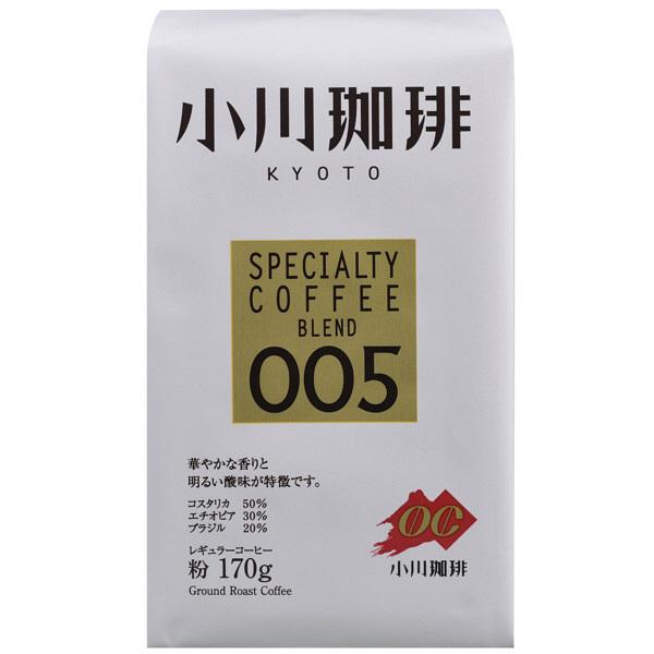 小川珈琲 スペシャルティコーヒー005