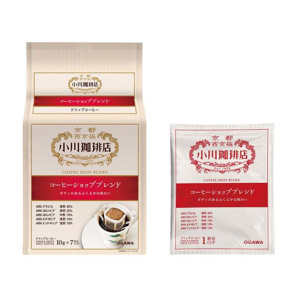 小川珈琲ブレンドドリップ 8袋