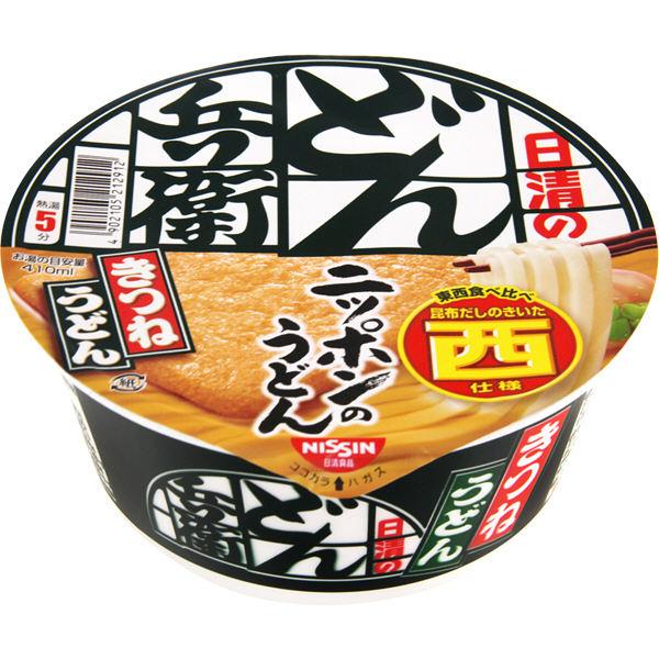 日清のどん兵衛 きつねうどん 食べ比べ(西日本) 1パック(3個)