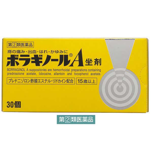 ボラギノールA坐剤 (30個入)