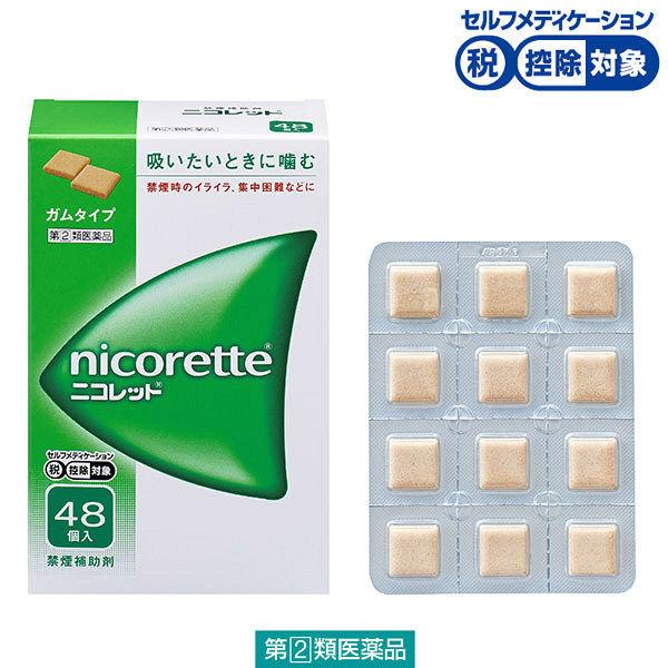 ニコレット (48個入)