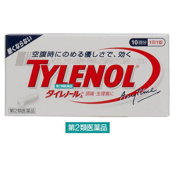 タイレノールA 10錠