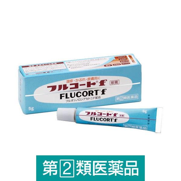 フルコートf 5g