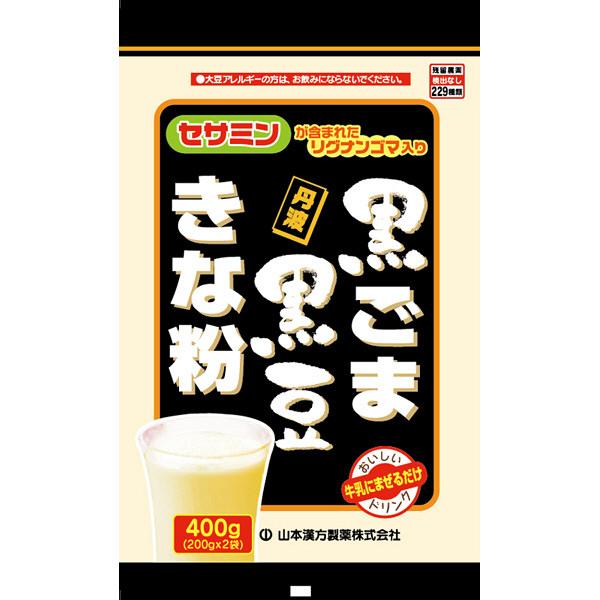山本漢方 黒ごま黒豆きな粉