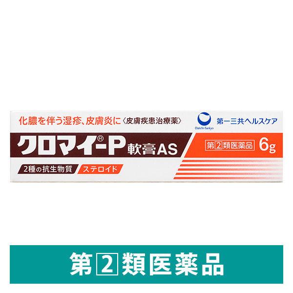 クロマイーP軟膏AS 6g