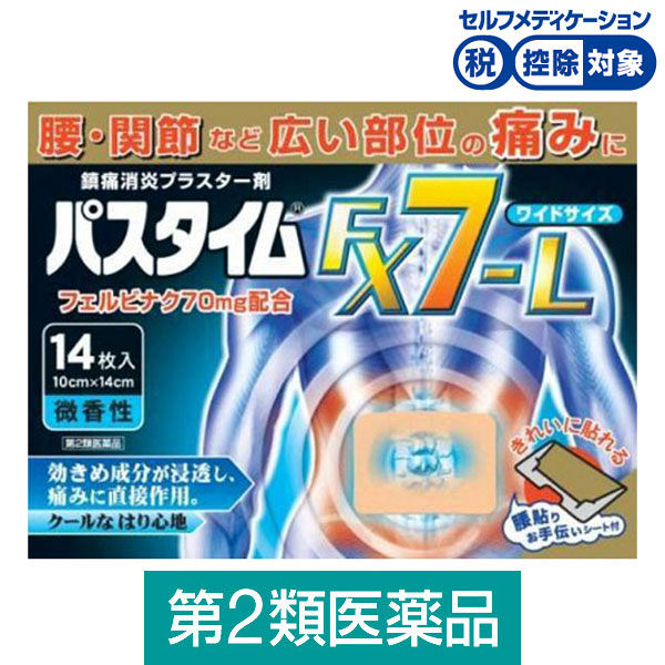 パスタイムFX7-L (14枚入)