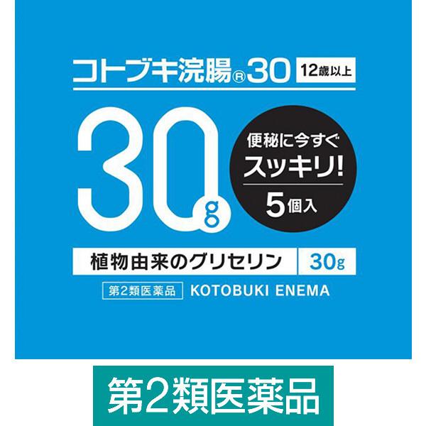 コトブキ浣腸30 30g×5個入