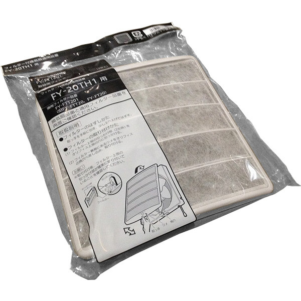 換気扇 取替え用樹脂製フィルター