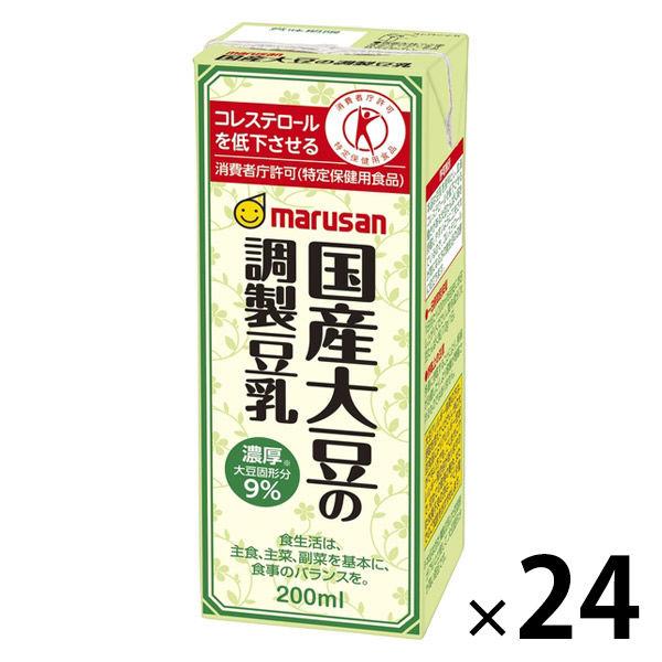 国産大豆の調整豆乳 200ml