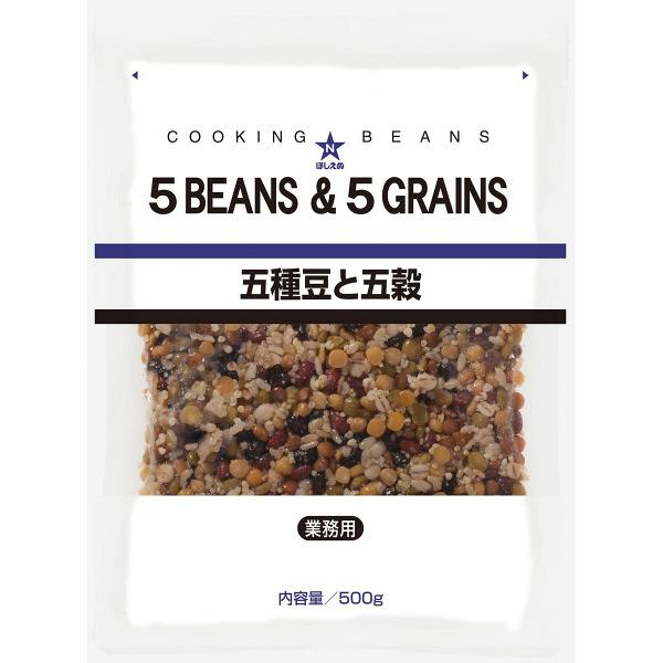 ほしえぬ 五種豆と五穀 500g
