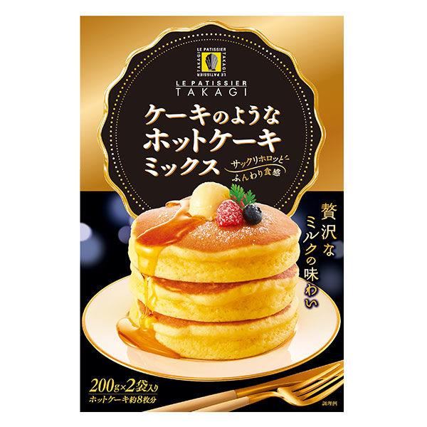 LOHACO - 昭和産業 ケーキのよう...