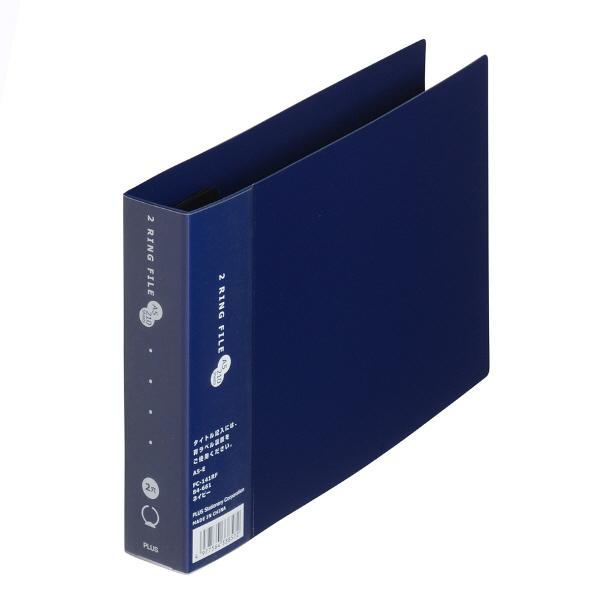 リングファイル A5ヨコ 背幅35mm