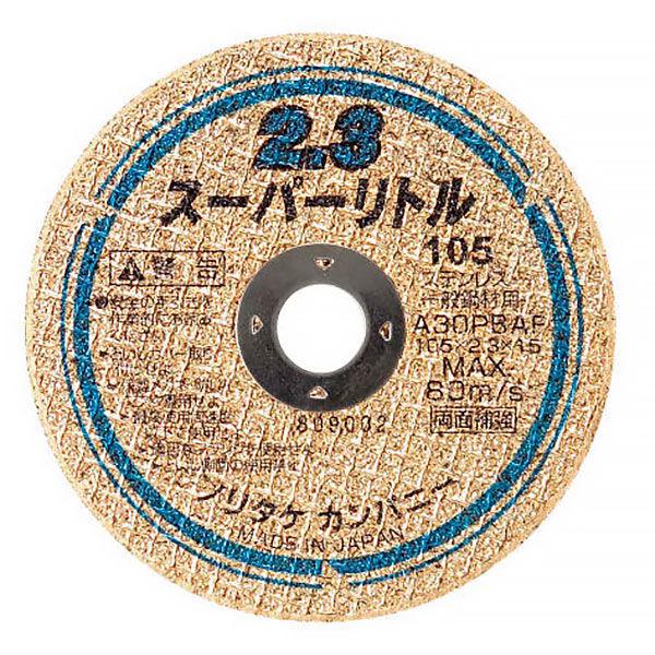 ノリタケ  切断砥石 スーパーリトル2.3 1箱(10枚入)