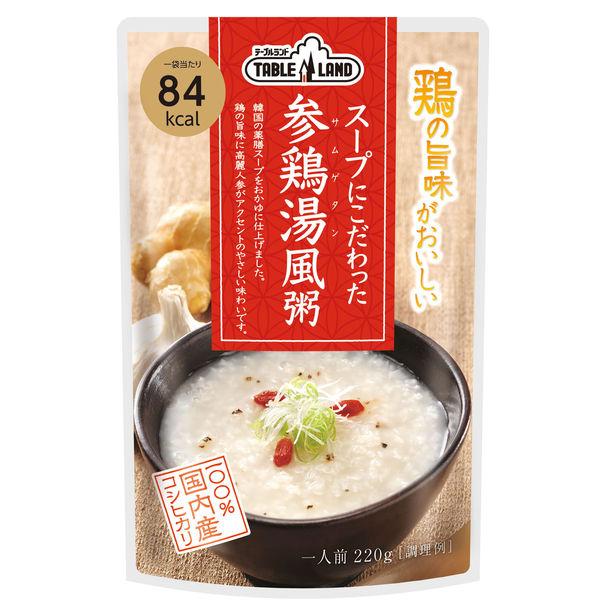 スープにこだわった参鶏湯風粥 1袋