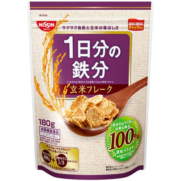 1日分の鉄分 玄米フレーク 1個
