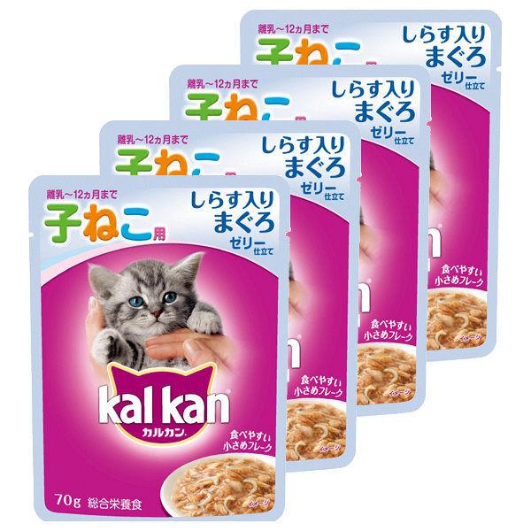 カルカン 子猫用しらす入りまぐろ 4袋