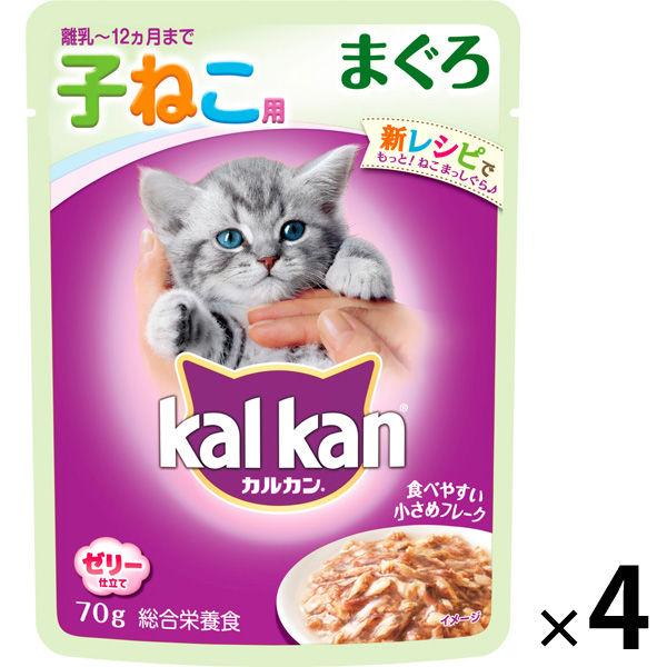 カルカン 子猫用まぐろ 4袋