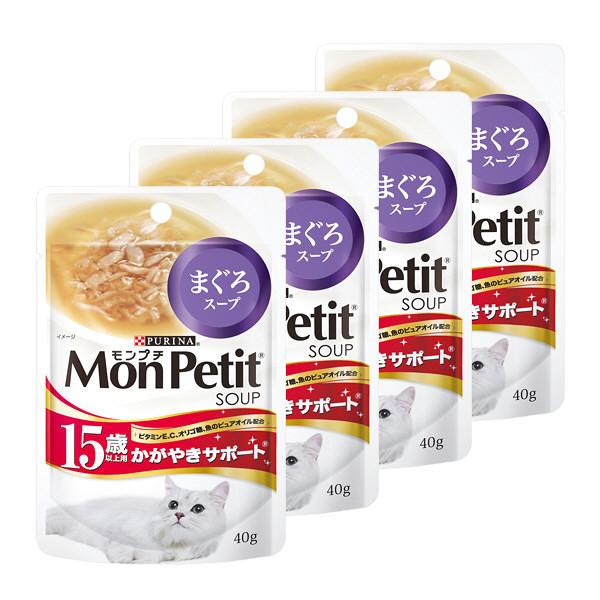 モンプチ 15歳以上まぐろスープ4袋