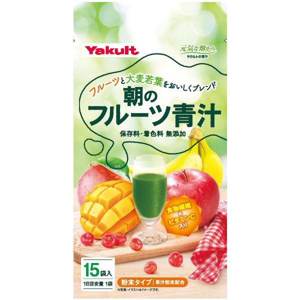 朝のフルーツ青汁 ヤクルトヘルスフーズ