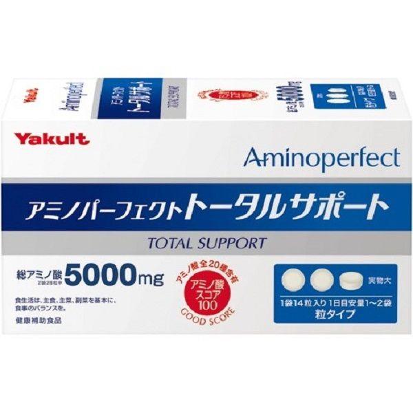 アミノパーフェクトトータルサポート1箱