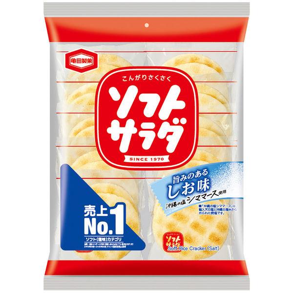 亀田製菓 ソフトサラダ 20枚 1袋