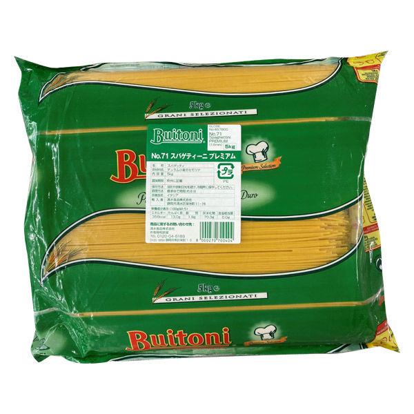 ブイトーニNo.71スパゲティーニ5kg