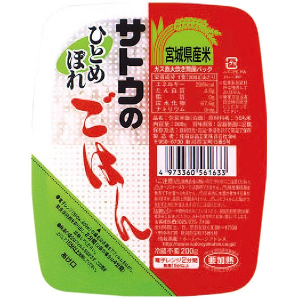 サトウのごはん 宮城県産ひとめぼれ 1箱(20食入) 佐藤食品工業