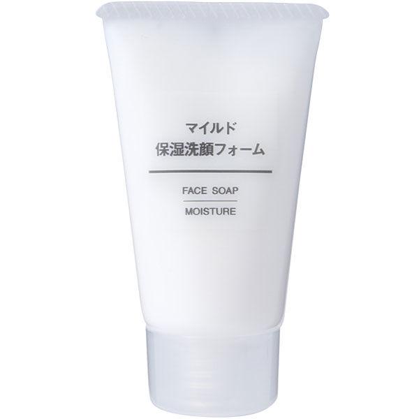 マイルド保湿洗顔フォーム(携帯用)30g
