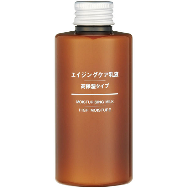 エイジングケア乳液・高保湿 150mL